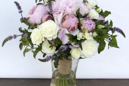 АртБукет, Нижний новгород, цветы,букет невесты с пионами и мятой